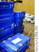 Купить ««Почта России: вчера, сегодня, завтра»», фото № 2056101, снято 7 октября 2010 г. (c) Мариэлла Зинченко / Фотобанк Лори
