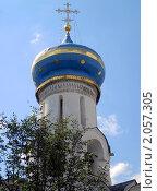 Купол церкви, Сергиев Посад (2010 год). Стоковое фото, фотограф Важенин Леонид / Фотобанк Лори