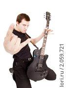 Купить «Музыкант с гитарой», фото № 2059721, снято 3 октября 2010 г. (c) Татьяна Гришина / Фотобанк Лори