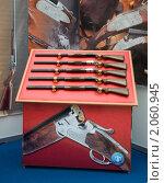 Купить «Охотничьи ружья Huglu. Международная выставка Оружие и охота 2010 (ARMS & Hunting 2010)», фото № 2060945, снято 16 октября 2010 г. (c) LightLada / Фотобанк Лори