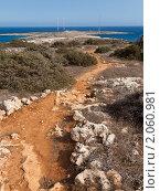 Кипр, мыс Греко. Стоковое фото, фотограф Алексей Измайлов / Фотобанк Лори