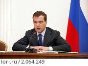 Купить «Президент РФ Дмитрий Медведев на заседании Государственного совета в Туле», фото № 2064249, снято 11 марта 2009 г. (c) Андрей Ярцев / Фотобанк Лори