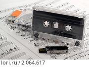 Купить «Флешка и аудиокассеты на раскрытом музыкальном учебнике», фото № 2064617, снято 19 октября 2010 г. (c) Владимир Белобаба / Фотобанк Лори