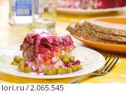 "Купить «Салат ""селёдка под шубой""», фото № 2065545, снято 19 октября 2010 г. (c) Влад Нордвинг / Фотобанк Лори"