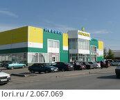Купить «Алейск. Торговый центр», фото № 2067069, снято 9 августа 2010 г. (c) Вячеслав Чернов / Фотобанк Лори