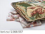 Купить «Деньги под матрасом», фото № 2068557, снято 19 октября 2010 г. (c) Вадим Морозов / Фотобанк Лори