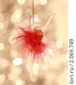 Купить «Елочное украшение», фото № 2069749, снято 10 октября 2010 г. (c) yarruta / Фотобанк Лори