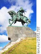 Купить «Памятник Салавату Юлаеву в Уфе, Башкирия», фото № 2072737, снято 1 октября 2010 г. (c) Михаил Марковский / Фотобанк Лори