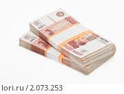 Купить «Один миллион», фото № 2073253, снято 19 октября 2010 г. (c) Вадим Морозов / Фотобанк Лори