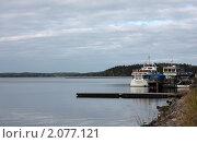 Купить «Осень на озере», фото № 2077121, снято 2 октября 2010 г. (c) Наталья Белотелова / Фотобанк Лори