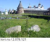 Соловецкий кремль (2007 год). Редакционное фото, фотограф Михаил Никонов / Фотобанк Лори