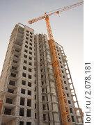 Строящееся многоэтажное жилое здание и строительный кран. Стоковое фото, фотограф Сиверина Лариса Игоревна / Фотобанк Лори