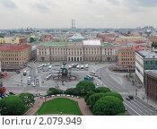 Купить «Санкт-Петербург», фото № 2079949, снято 29 мая 2010 г. (c) Евгения Плешакова / Фотобанк Лори