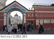 Купить «Покровский ставропигиальный женский монастырь», фото № 2082361, снято 24 октября 2010 г. (c) Ольга Денисова / Фотобанк Лори