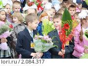 Купить «Два первоклассника», фото № 2084317, снято 1 сентября 2010 г. (c) Оксана Лычева / Фотобанк Лори