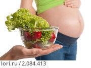 Питание для беременных женщин. Стоковое фото, фотограф Буханцов Алексей / Фотобанк Лори