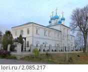 Свято-Покровский Собор в Брянске (2010 год). Стоковое фото, фотограф Сергей Любимов / Фотобанк Лори