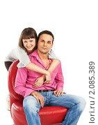 Купить «Счастливая молодая пара», фото № 2085389, снято 7 ноября 2009 г. (c) Михаил Лавренов / Фотобанк Лори