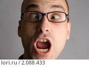 Купить «Смешной человек», фото № 2088433, снято 19 января 2019 г. (c) Александр Лычагин / Фотобанк Лори