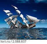 Купить «Тонущий корабль», иллюстрация № 2088837 (c) Антон Балаж / Фотобанк Лори