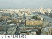 Купить «Панорама центра Москвы», фото № 2089653, снято 22 октября 2010 г. (c) Михаил Ворожцов / Фотобанк Лори