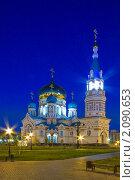 Купить «Собор», фото № 2090653, снято 21 июля 2010 г. (c) Валышков Вячеслав / Фотобанк Лори