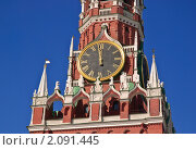 Купить «Спасская башня Московского Кремля. Кремлевские куранты», эксклюзивное фото № 2091445, снято 8 марта 2010 г. (c) Алёшина Оксана / Фотобанк Лори