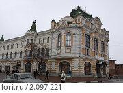 Благотворительный дом Бугрова построен для городской думы в 1904 году в Нижнем  Новгороде (2010 год). Редакционное фото, фотограф Igor Lijashkov / Фотобанк Лори