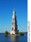 Купить «Калязин. Колокольня собора Николая Чудотворца», эксклюзивное фото № 2099237, снято 25 сентября 2010 г. (c) lana1501 / Фотобанк Лори
