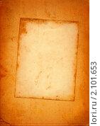 Старинный пожелтевший лист бумаги. Стоковая иллюстрация, иллюстратор Elisanth / Фотобанк Лори