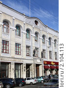 Доходный дом с банком купца Рукавишникова на улице Рождественская в Нижнем Новгороде (2010 год). Редакционное фото, фотограф Igor Lijashkov / Фотобанк Лори