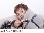 Мальчик, укутанный в плед, держит градусник. Стоковое фото, фотограф Ирина Смирнова / Фотобанк Лори