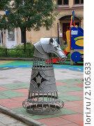 Купить «Шахматный дворик», фото № 2105633, снято 4 сентября 2010 г. (c) Левина Татьяна / Фотобанк Лори