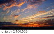 Закат над Таганаем. Стоковое фото, фотограф Алексей Кирюшкин / Фотобанк Лори