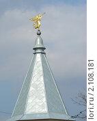 Купить «Золотой ангел с трубой. Свято-Екатерининский мужской монастырь», эксклюзивное фото № 2108181, снято 6 апреля 2010 г. (c) lana1501 / Фотобанк Лори