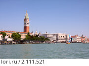 Купить «Вид Пьяцетты с залива в Венеции. Италия», фото № 2111521, снято 28 апреля 2010 г. (c) Юрий Кобзев / Фотобанк Лори