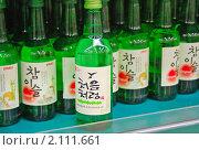 Купить «Соджу - традиционная корейская водка», фото № 2111661, снято 25 сентября 2010 г. (c) Светлана Зарецкая / Фотобанк Лори