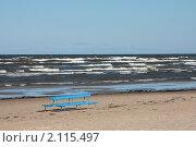 Купить «Юрмала. Пустынное побережье осенью», фото № 2115497, снято 29 сентября 2010 г. (c) Наталья Белотелова / Фотобанк Лори