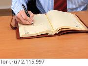 Планирование рабочего дня. Стоковое фото, фотограф Андрей Липко / Фотобанк Лори