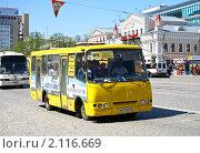 Купить «Маршрутное такси», фото № 2116669, снято 8 мая 2010 г. (c) Art Konovalov / Фотобанк Лори