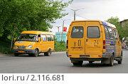 Купить «Маршрутные такси», фото № 2116681, снято 12 июня 2009 г. (c) Art Konovalov / Фотобанк Лори