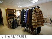 Купить «Балашиха, предприятие по выделке меха», эксклюзивное фото № 2117889, снято 4 августа 2010 г. (c) Дмитрий Неумоин / Фотобанк Лори