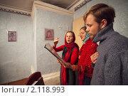 Купить «Певчие из храма Иоанна Предтечи», фото № 2118993, снято 9 октября 2010 г. (c) Екатерина Соловьева / Фотобанк Лори