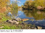 Осенняя река Миасс. Стоковое фото, фотограф Николай Решетников / Фотобанк Лори