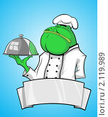 Шеф- повар держит серебряную тарелку. Иллюстрация. Стоковая иллюстрация, иллюстратор Мозымов Александр / Фотобанк Лори