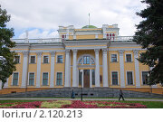 Купить «Гомель. Румянцевский дворец.», фото № 2120213, снято 3 октября 2010 г. (c) Юрий Жеребцов / Фотобанк Лори