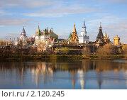 Купить «Панорама Измайловского кремля», фото № 2120245, снято 7 ноября 2010 г. (c) Наталья Волкова / Фотобанк Лори