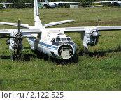 Конец авиации страны (2008 год). Редакционное фото, фотограф Дмитрий Никоненко / Фотобанк Лори