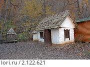 Домик в горах. Стоковое фото, фотограф Межерицкая Юлия Сергеевна / Фотобанк Лори