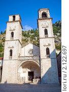 Купить «Собор Святого Трифона в городе Котор, Черногория», эксклюзивное фото № 2122697, снято 15 сентября 2010 г. (c) Константин Косов / Фотобанк Лори